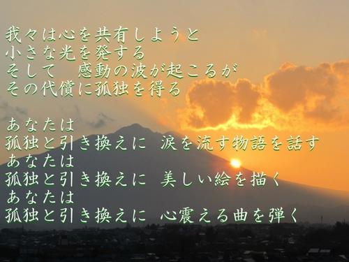 心と言葉と色-3 (640x480).jpg