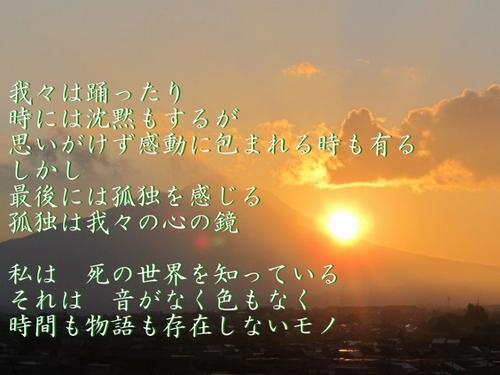 心と言葉と色-4 (640x480).jpg