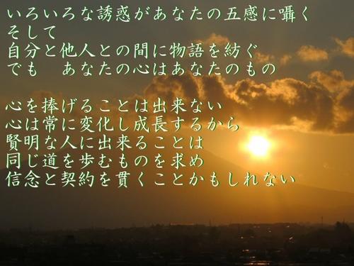 心と言葉と色-5 (640x480).jpg